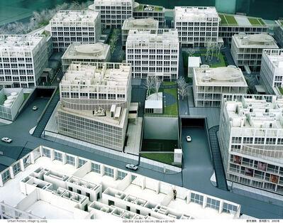 Xing Danwen, 'Urban Fiction No. 13 都市演绎', 2005