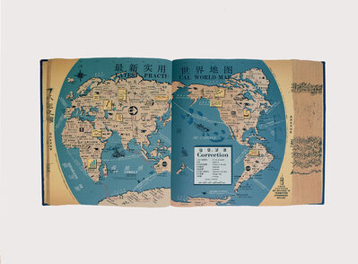 Hong Hao 洪浩, 'Selected Scriptures, p.95: The Latest Practical World Map', 1995