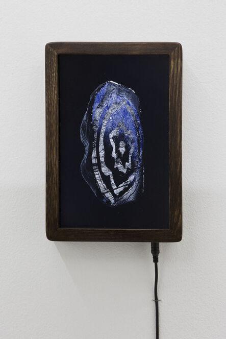 Aaajiao 徐文愷, 'Object 4', 2014
