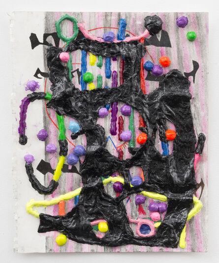 Debo Eilers, 'Untitled', 2015