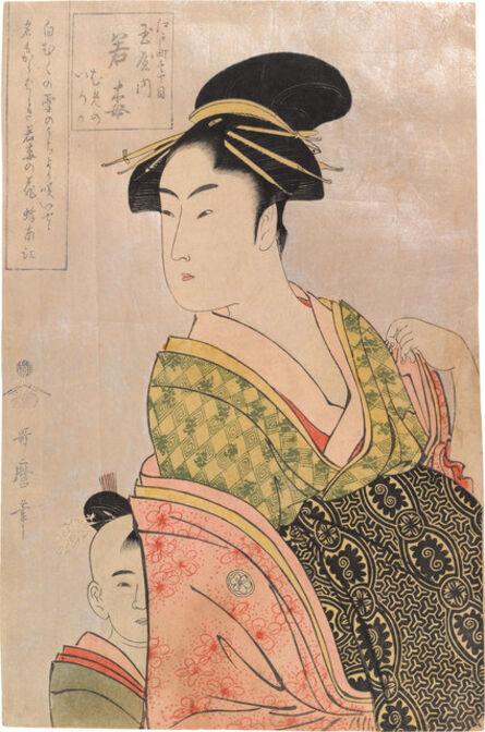 Kitagawa Utamaro, 'Wakaume of the Tamaya in Edo-machi itchome, kamuro Mumeno and Iroka', ca. 1793-94