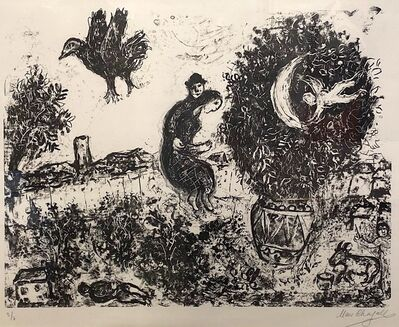 Marc Chagall, 'La Lune Dans Le Bouquet (M.626).', 1971
