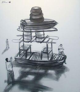 Kcho, 'Untitled', 2006