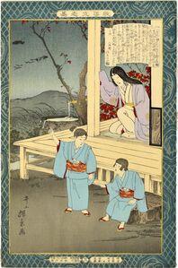 Inoue Yasuji (Tankei), 'Self-made Men Worthy of Emulation: no. 21, Soga Brothers', 1889