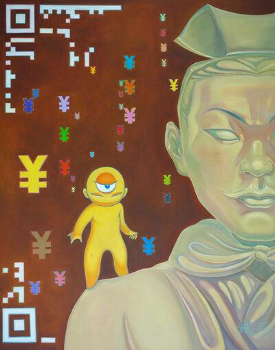 Yuxi Zhang, 'The Fall Of Legacy', 2014