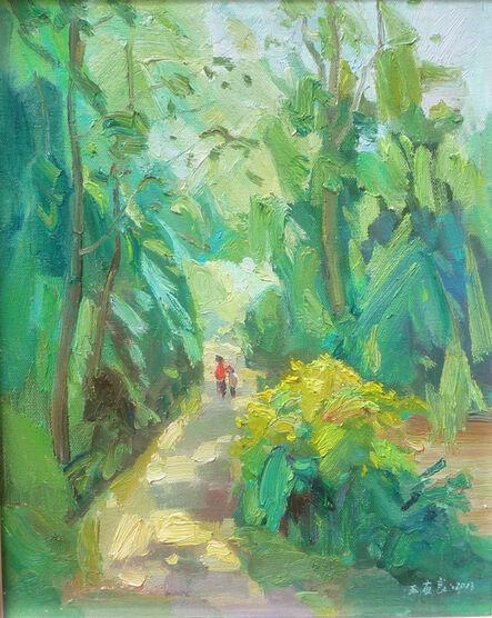 YING LEUNG WONG, 'Walk in love', 2013