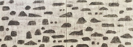 Saeng Gon Han, 'The old stone', 2015