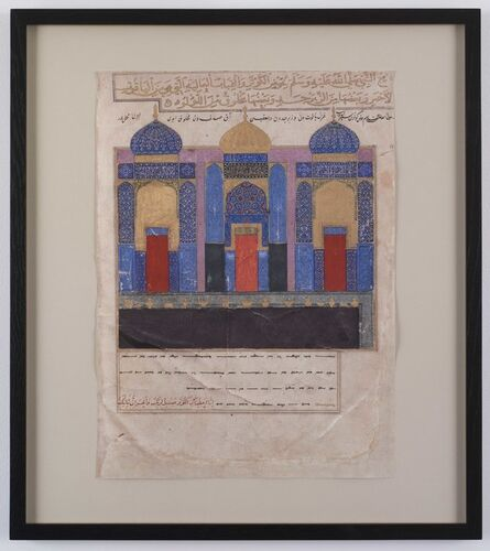 Shahpour Pouyan, 'After 'Mohammed before the Gates of Paradise'', 2017