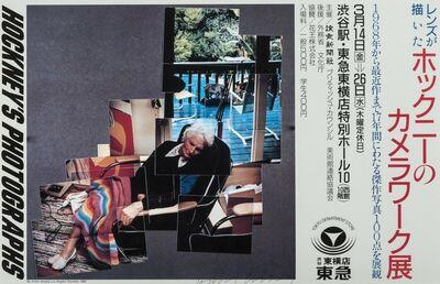 David Hockney, 'My mother sleeping Los Angeles', 1982