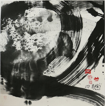 Frog King 蛙王, 'Untitled 1', 2009