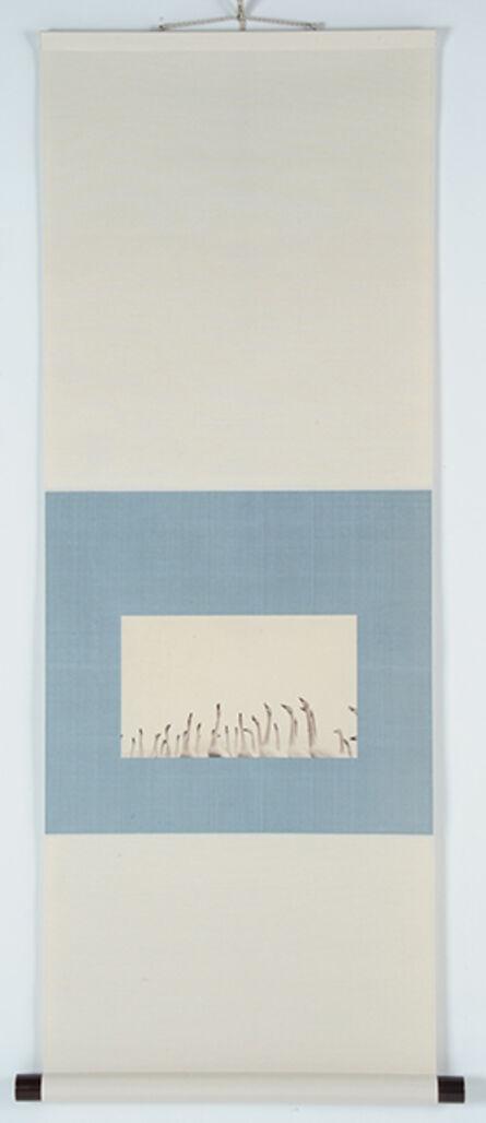 Yamamoto Masao, '#527'