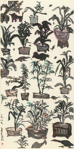 Yu Peng (TAIWANESE, 1955-2014), 'The Garden Full of Potted Planets', 1989