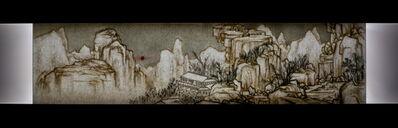 Xu Bing 徐冰, 'Background Story - Sunny After Sudden Snow Scroll 背後的故事-快雪時晴圖', 2014