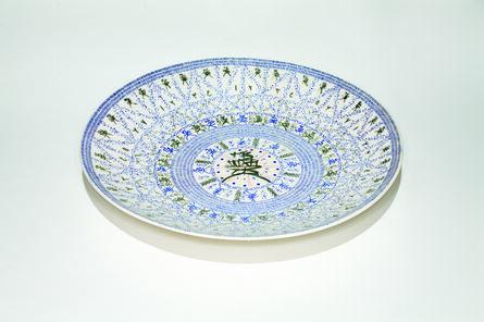 Rachid Koraïchi, 'Porcelain Vessel', 2001