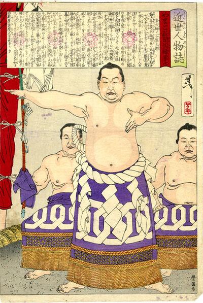"""Tsukioka Yoshitoshi, 'Rishiki Umegatani Totaro From the Series, """"Personalities of Recent Times"""" (Kinsei jimbutsushi)', 1887"""
