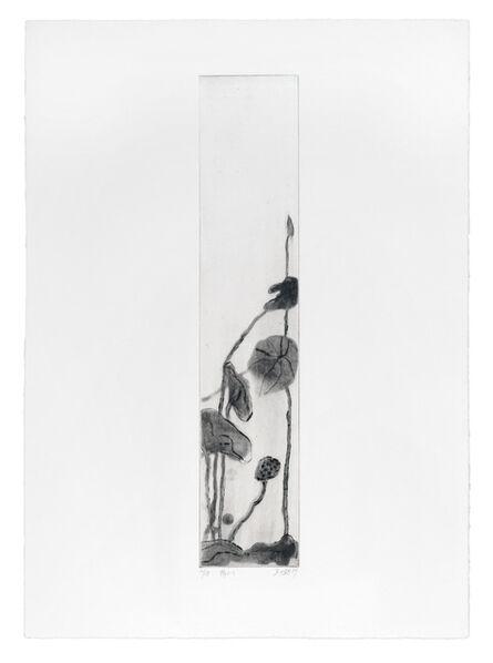 Wang Gongyi, 'Lotus No.1', 1999