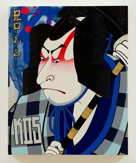 Gajin Fujita, 'Let's Roll', 2013