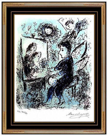 Marc Chagall, 'Vers l'autre Clarte', 1985