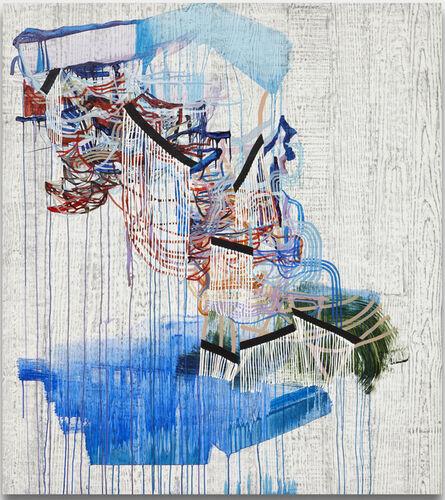 Alyse Rosner, 'Lull (white)', 2013