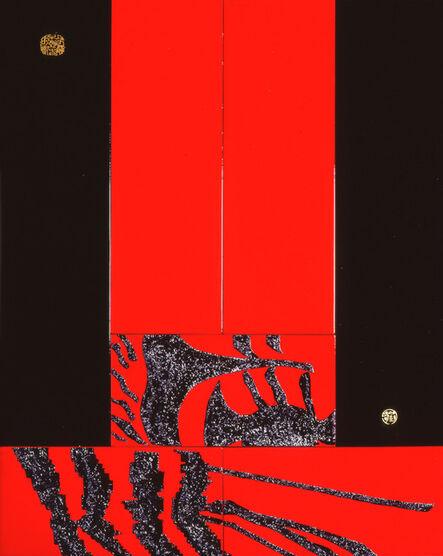 Lee Shi-Chi 李錫奇, 'Re-orientation 2000-3', 2000
