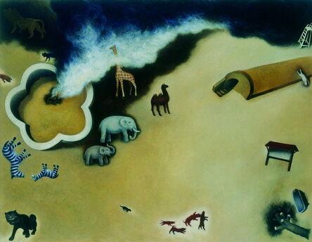 Su Wong-shen 蘇旺伸, 'Hequn New Village', 1998