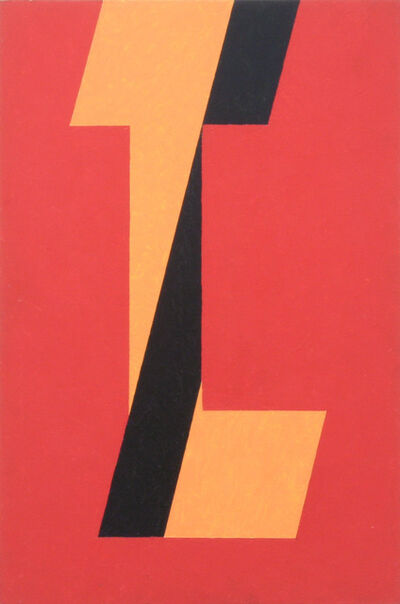 Oli Sihvonen, 'Untitled (249)', 1981