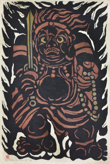 Yoshitoshi Mori, 'Myoo King: Flaming Halo ', 1981