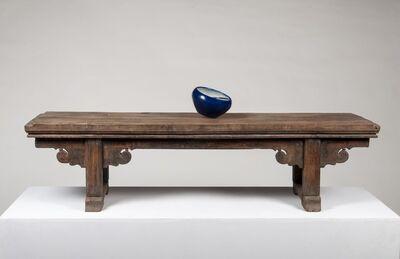 Yang Qiong 杨穹, 'A Bowl of Water', 2016