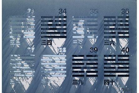 Huang Rui 黄锐, 'Dance of I Qing - Blue China 3', 2015
