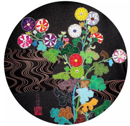 Takashi Murakami, 'Kansei : Skulls', 2010