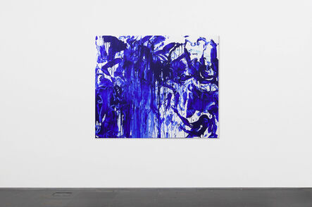 Double Fly Art Center, 'Double Fly Klein Blue 4', 2015