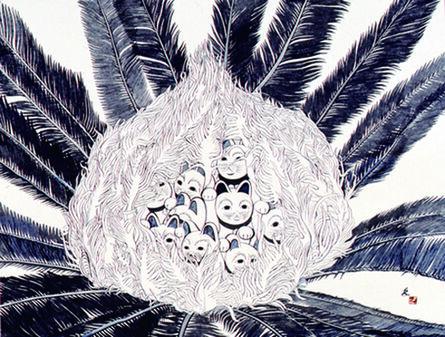 MACHIDA KUMI, 'Cycad', 1996