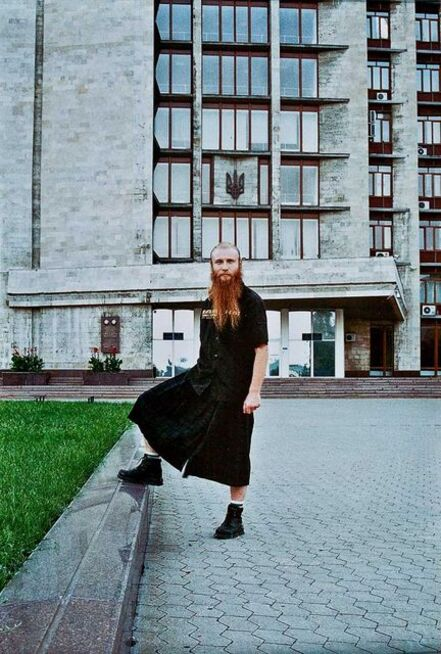 Sasha Kurmaz, 'no name, series  My World is not Real Enough for an Apocalypse ', 2011