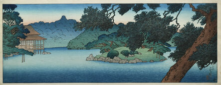 Kawase Hasui, 'Pictures of the Mitsubishi Fukagawa Villa: Pond-side Rest House with Pines', 1920