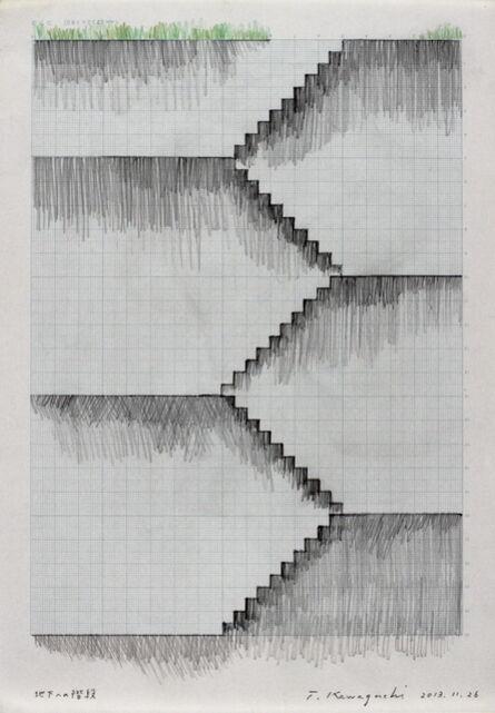 Tatsuo Kawaguchi, 'Stairway to Underground', 2013