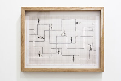 José Damasceno, 'Untitled', 2015