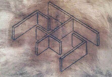 Ximena Garrido-Lecca, 'Arquitectura del Humo', 2015