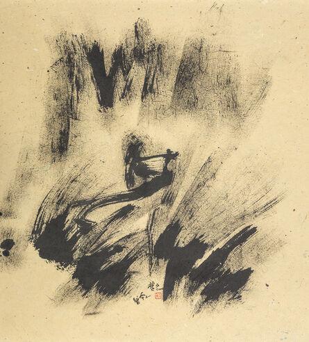 CHU Ko, 'Once 1', 2004