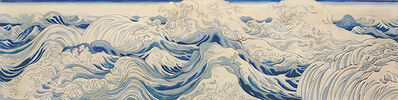 Masami Teraoka, 'Study for Wave Series/Molokai Lookout Point', 1984
