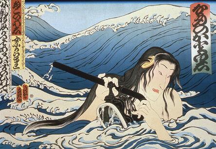Masami Teraoka, 'Namiyo at Hanauma Bay', 1985