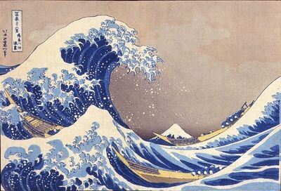 Katsushika Hokusai, ''KANAGAWA OKI NAMIURA' (THE HALLOW OF THE GREAT WAVE OFF KANAGAWA) FROM THE SERIES 'FUGAKU SANJUROKKEI' (THE THIRTY- SIX VIEWS OF MT.FUJI)'