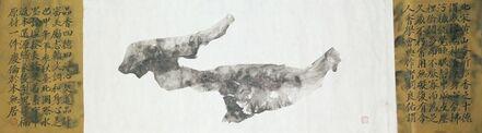C.N. Liew, 'Moral of Incense--Natural Black Qi Nan Agardwood 香德--黑奇楠 ', 2014
