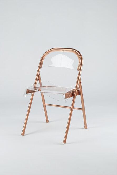 Universidad Anáhuac, 'Corona chair', 2017