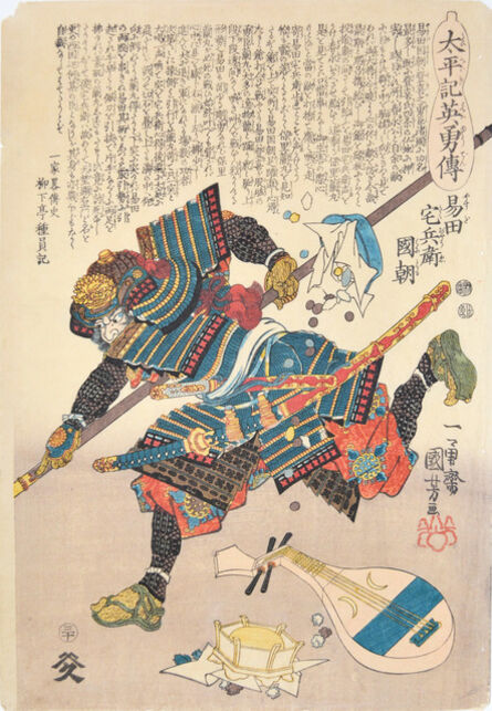 Utagawa Kuniyoshi, 'Yasuda Takubyoe Kunitomo', ca. 1848