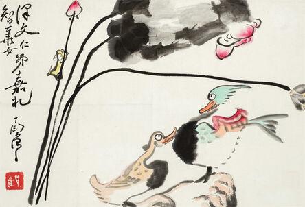 Ting Yin-yung, 'Lotus and Mandarin Ducks', 1978