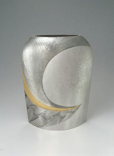 Otsuki Masako, 'Silver Vase Yū (Distant)', 2007