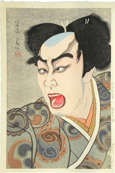 Natori Shunsen, 'New Version of Figures on the Stage: Actor Matsumoto Koshiro VIII as Watanabe no Tsuna', ca. 1951