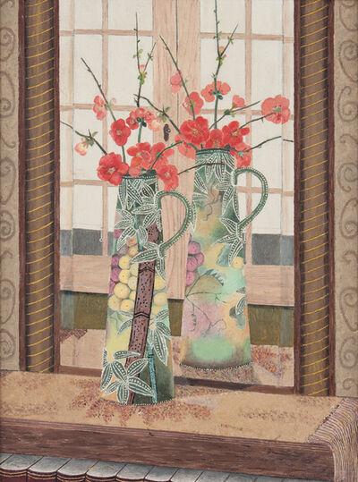 Clara McDonald Williamson, 'Mirror Reflections', 1947