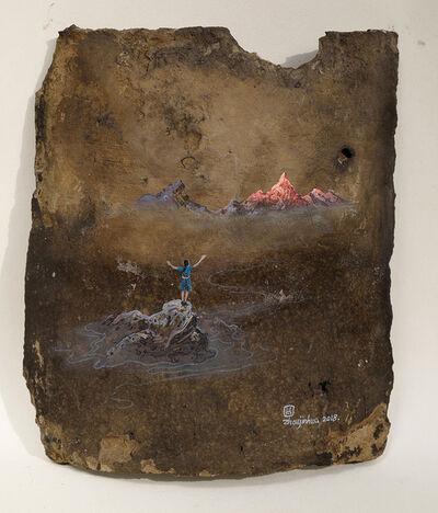 Zhou Jinhua 周金华, 'Remains of the Day 你我的痕迹 No.12', 2018