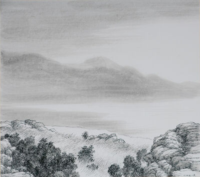 Hsia I-fu, 'Grassy Knoll', 2005